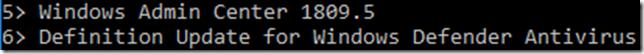 Windows Admin Center Update in Updates List